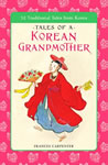 Tales of a Korean Grandmother book cover