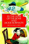 In the Year of the Boar and Jackie Robinson book cover
