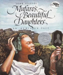 Mufaro's Beautiful Daughters: An African Tale book cover