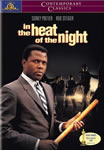 In the Heat of the Night video cover